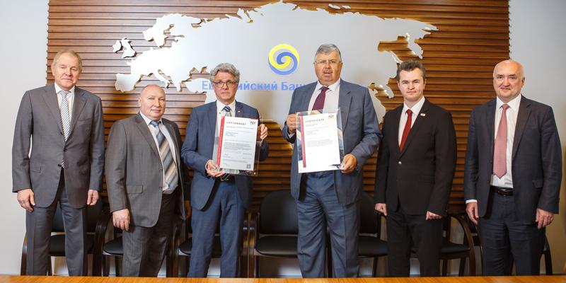 ISO 27001-Zertifizierung für Eurasische Entwicklungsbank durch TÜV AUSTRIA (C) hdr-studio.ru vasilenko alex